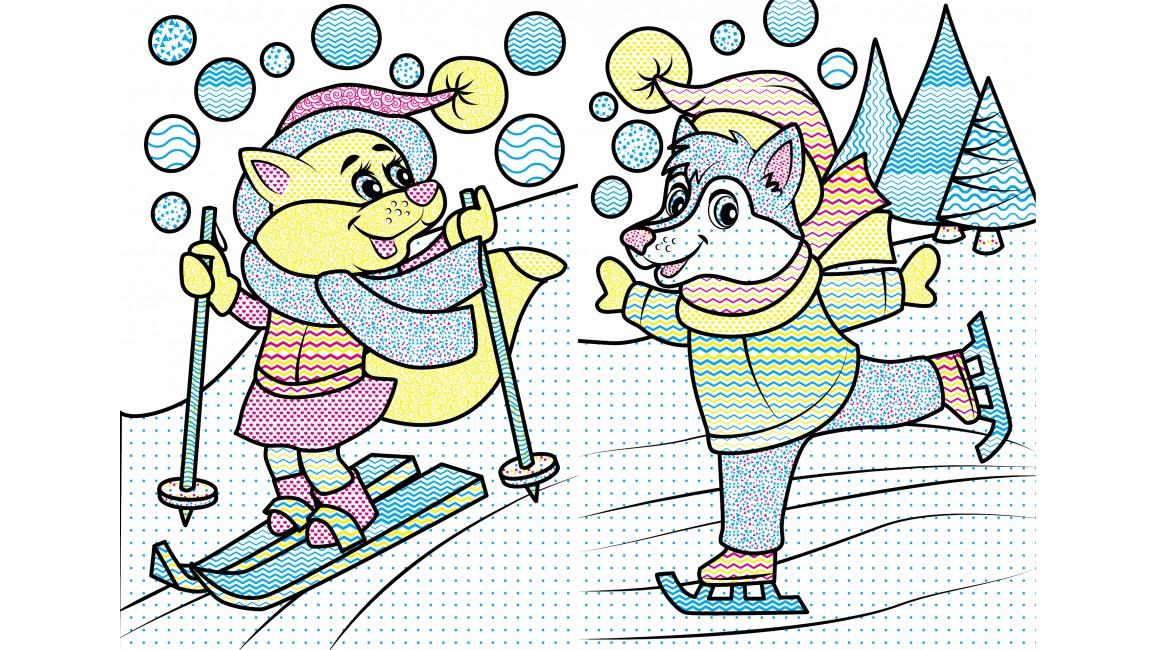 Водные раскраски. Медвежонок в зимней сказке