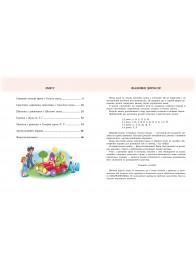 Логопедия. Игры и задания